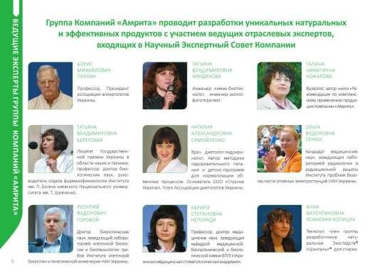 Бесплатная консультация и Доставка по Украине Новой Почтой в г. Днепропетровск Фото 5