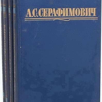 Важные черты Серафимовича