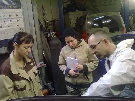 Автомаляр: Обучение. Квалификация. Трудоустройство в Москве Фото 5