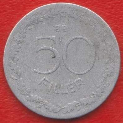 Венгрия 50 филлеров 1953 г