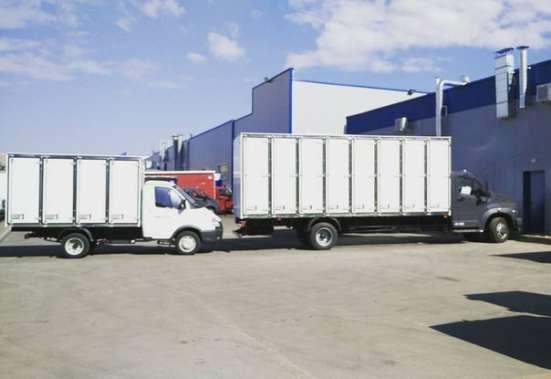 Фургоны от завода на грузовики