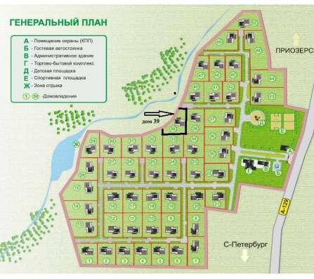 Продается великолепный коттедж 285 кв. м. в Касимово