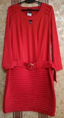 Яркое платье для лета ВИТА