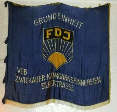 флаг FDJ