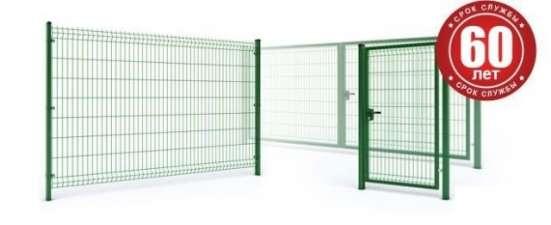 Распашные ворота 3Д сетка 1.53мx4м Выбор цвета RAL в Краснодаре Фото 1