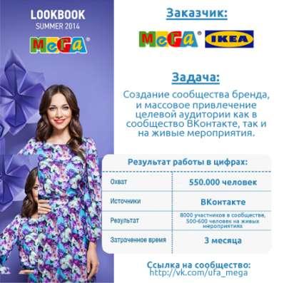 Создание корпоративных сайтов в Новосибирске Фото 2