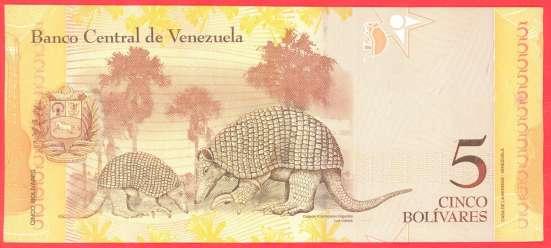 Венесуэла 5 боливаров 2007 г. май