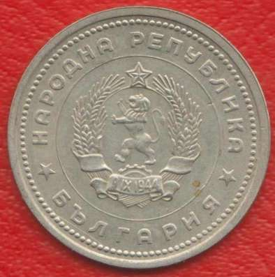 Болгария 1 лев 1962 в Орле Фото 1
