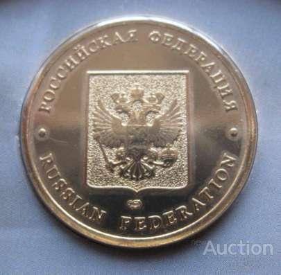 Комплект монет в Перми Фото 1
