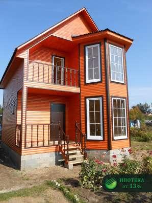 Продам дом в Подмосковье 100 кв. м в Переславле-Залесском Фото 4