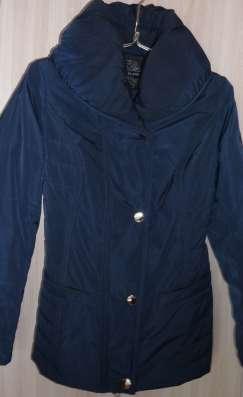 Куртка синяя Finn Flare, р-46(48)(L)