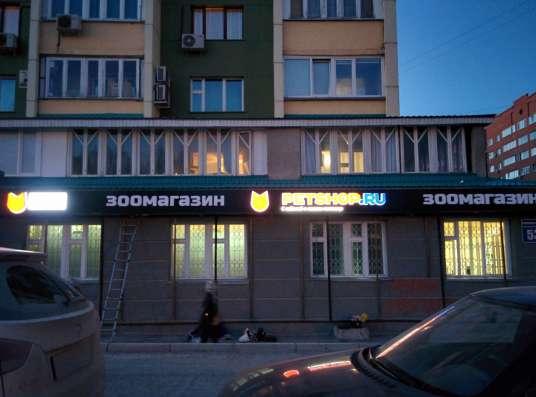 Изготовление вывесок для Вашего бизнеса в Новосибирске Фото 2