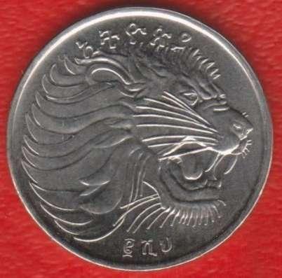 Эфиопия 25 центов 2002 / 2010 г.