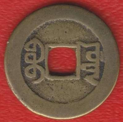 Китай Юньнань цянь 1736 – 1795 гг