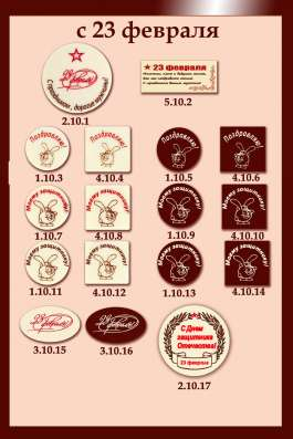 Сувенир сладкий шоколад c тематическим изображением в г. Минск Фото 1