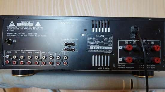 Denon PMA - 920