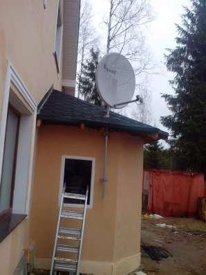 Ремонт и настройка антенн, замена кабеля