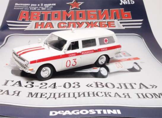 """автомобиль на службе №15 Газ-24-03 """"Волга"""" Скорая Медицинска в Липецке Фото 2"""