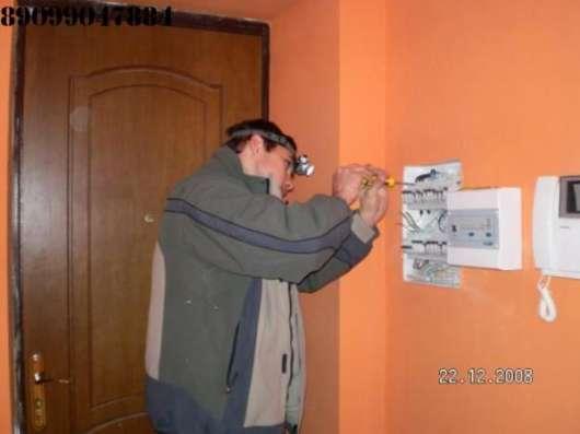 Домашний мастер ( Муж на час )