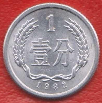 Китай Народная Республика 1 фэнь 1982 г
