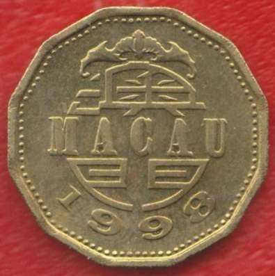 Макао Аомынь 20 авос 1998 г в Орле Фото 1