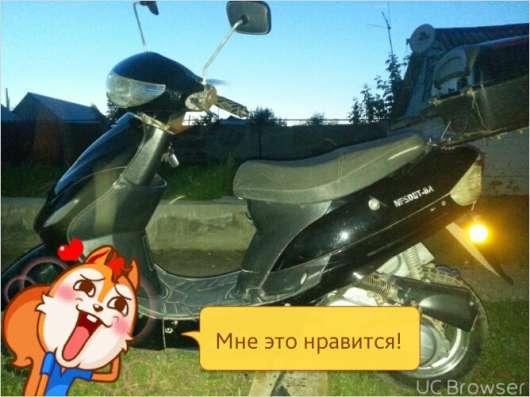 Продажа скутера в г. Уральск Фото 2