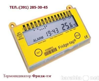 Термоиндикатор холодовой цепи Фридж-тэг