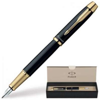 Подарочные ручки Паркер