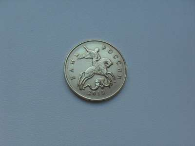 Монета 50 Копеек 2015 год М Россия в Москве Фото 1