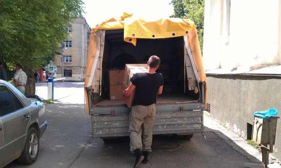 Услуги грузчиков • Грузоперевозки • Вывоз мусора • Демонтаж