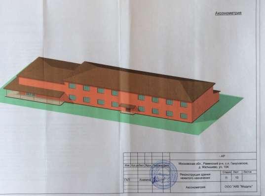 Сдаётся многофункциональный торговый комплекс 1500 кВ в г. Бронницы Фото 6