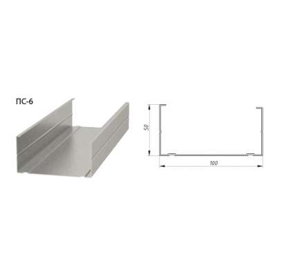 Профиль Албес ПС 100х50, 0,55мм, 3-хметровый