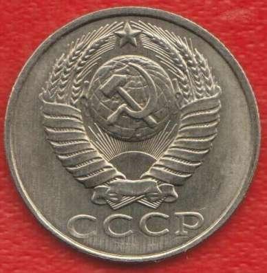 СССР 15 копеек 1986 г. в Орле Фото 1