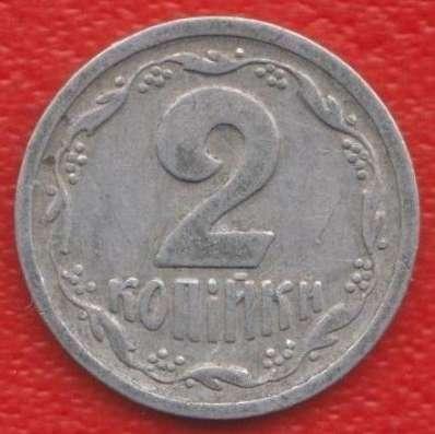 Украина 2 копейки 1993 г.