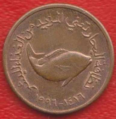 Объединенные Арабские Эмираты ОАЭ 5 филс 1996 г. в Орле Фото 1