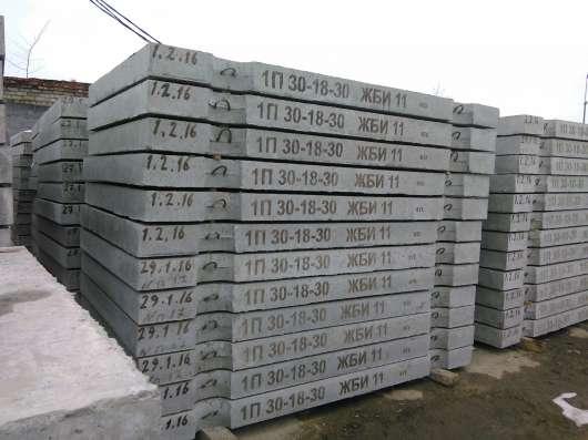 Плита дорожная 2П-18-15-30