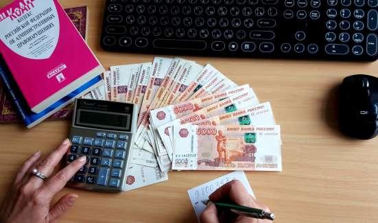 Юридические услуги, помощь адвоката во Владивостоке Фото 2