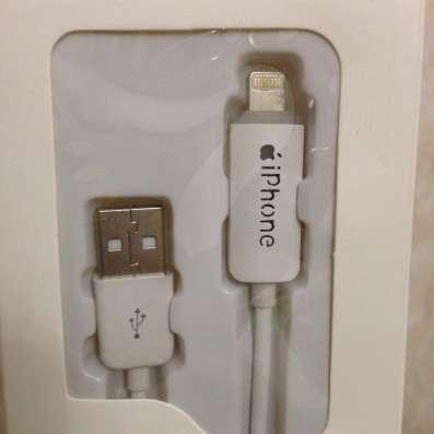 Зарядка для IPhone 5/5S/IPad
