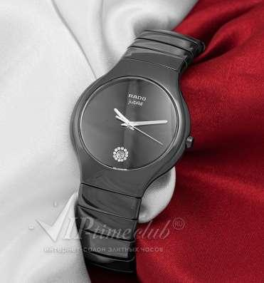 """Часы """"True Jubilé"""" от Rado"""
