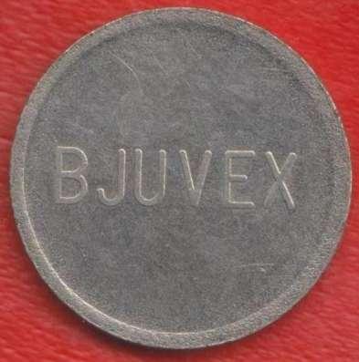 Жетон B juvex 22 мм