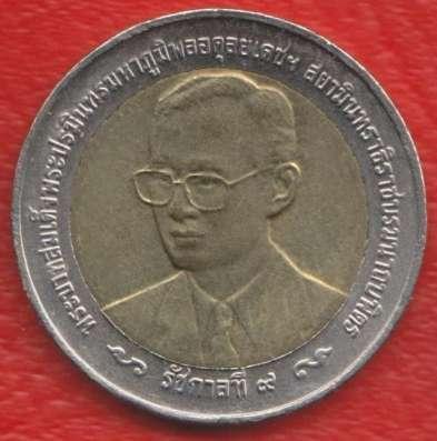 Таиланд 10 бат 2004 г. 100 лет университету Таммасад в Орле Фото 1