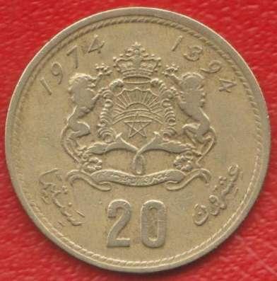Марокко 20 сантимов 1974 г.