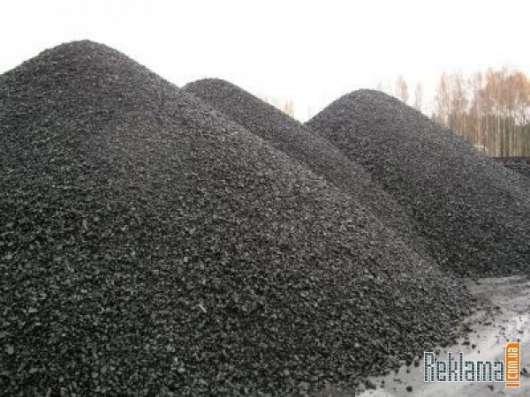 Уголь каменный (Кемерово, Караганда).Навал, мешкотара.