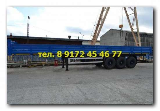 Полуприцеп СЗАП 93282 гп 31,5 тонн
