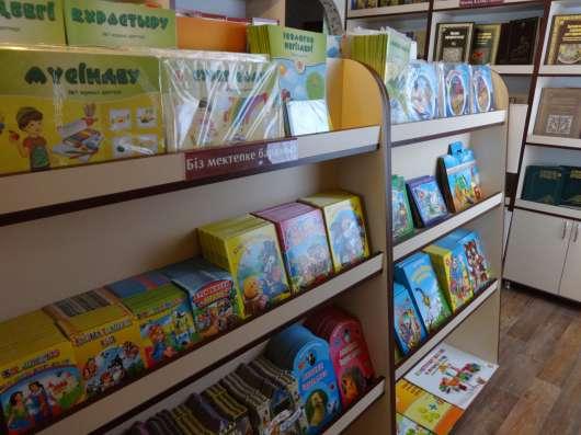 Учебники, книги, рабочие тетради, справочники, энциклопедии