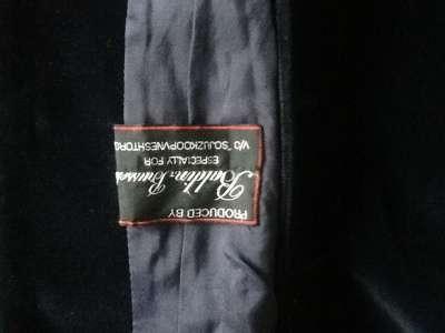 Бархатный пиджак чернильного цвета