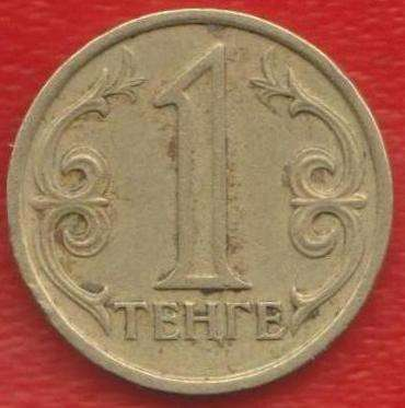 Казахстан 1 тенге 2000 г