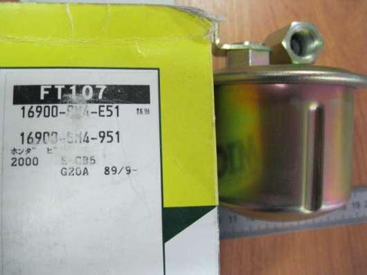 Фильтр топливный FT107 Micro в Магнитогорске Фото 1