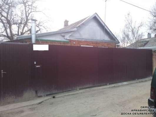 Продаётся дом с времянкой