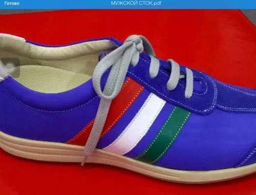 Обувь сток Италия от производителя